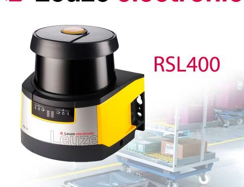 Sigurnosni skener RSL400